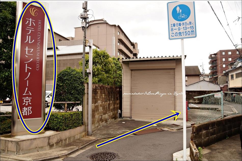 5Centnovum Kyoto