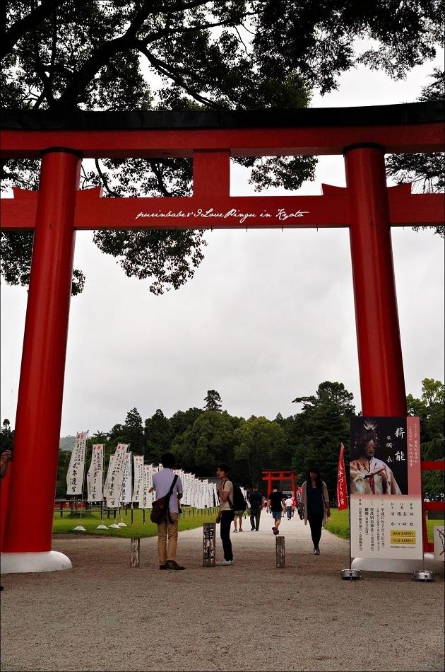 18上賀茂神社一鳥居