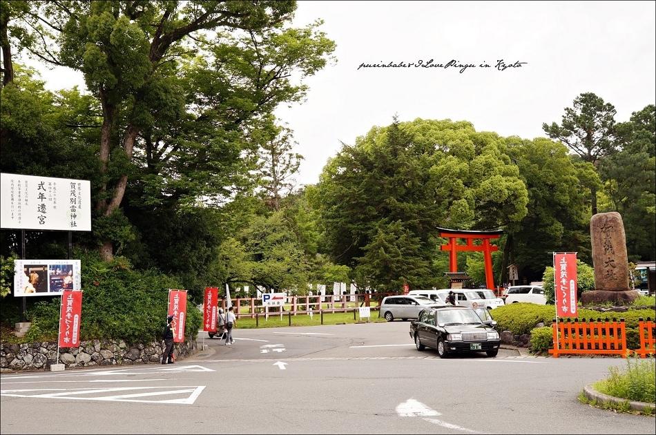 7上賀茂神社入口
