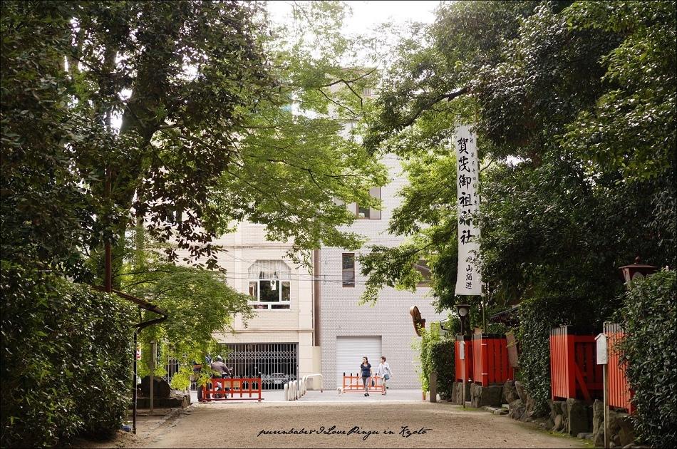 2賀茂御祖神社
