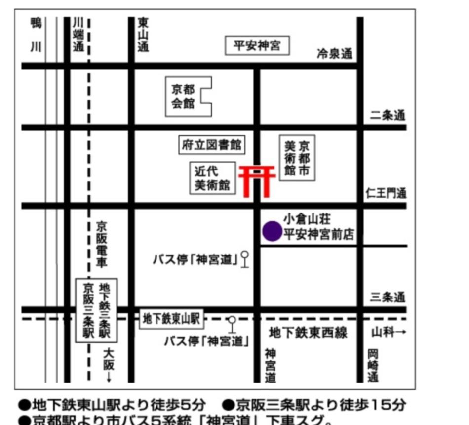 21小倉山莊map