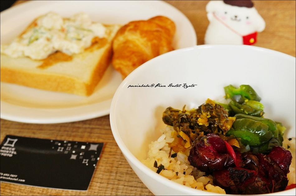 41Piece Hostel早餐1
