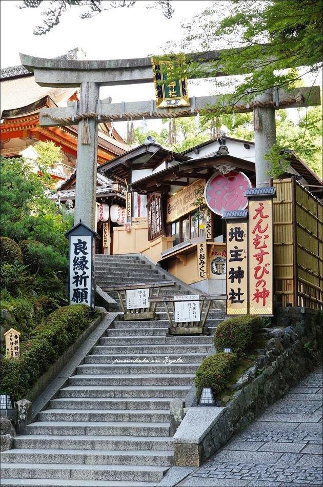 24地主神社