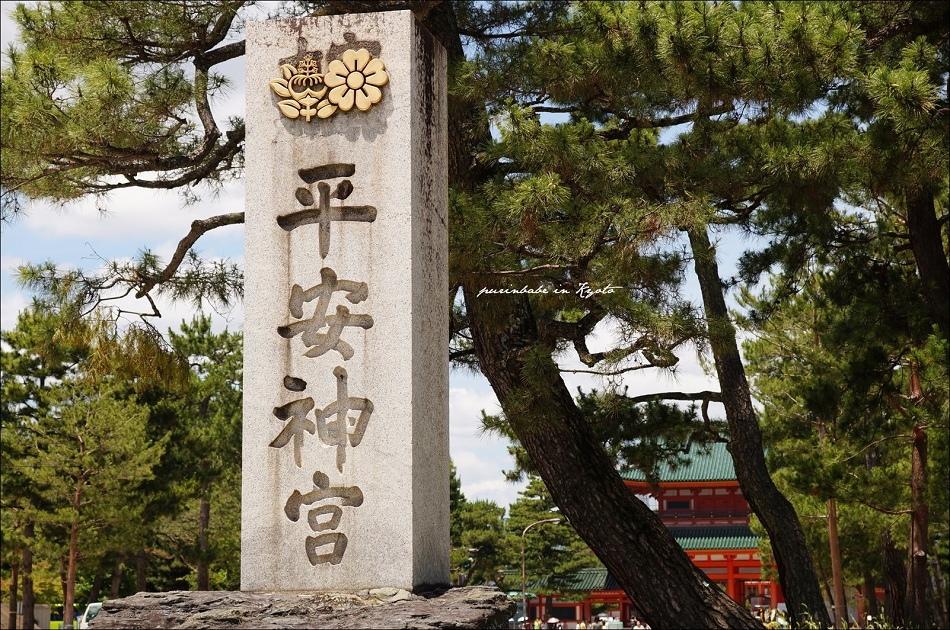 25平安神宮入口