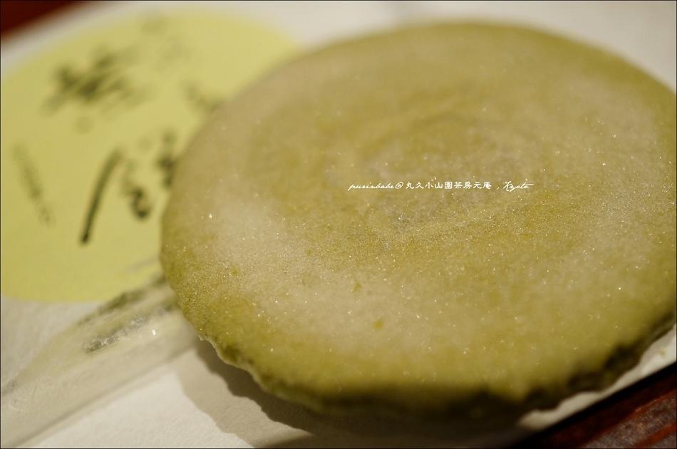 23抹茶煎餅2