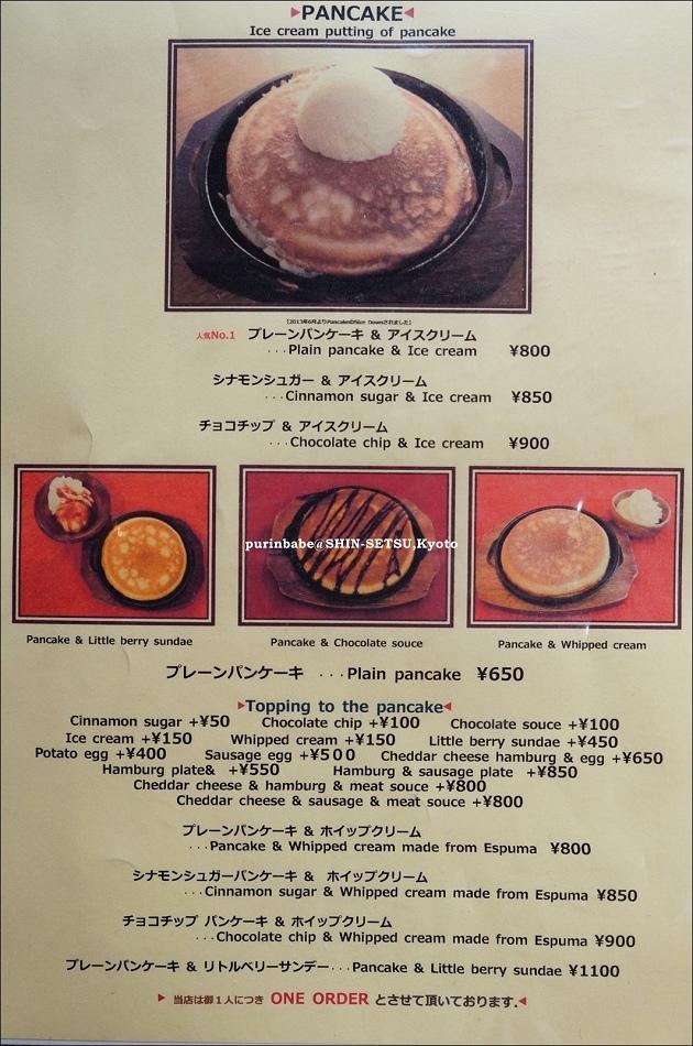 14菜單1