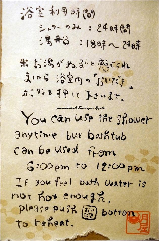 18浴室4