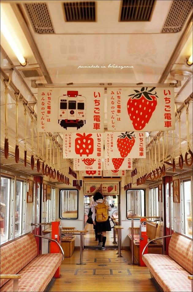 13草莓電車4