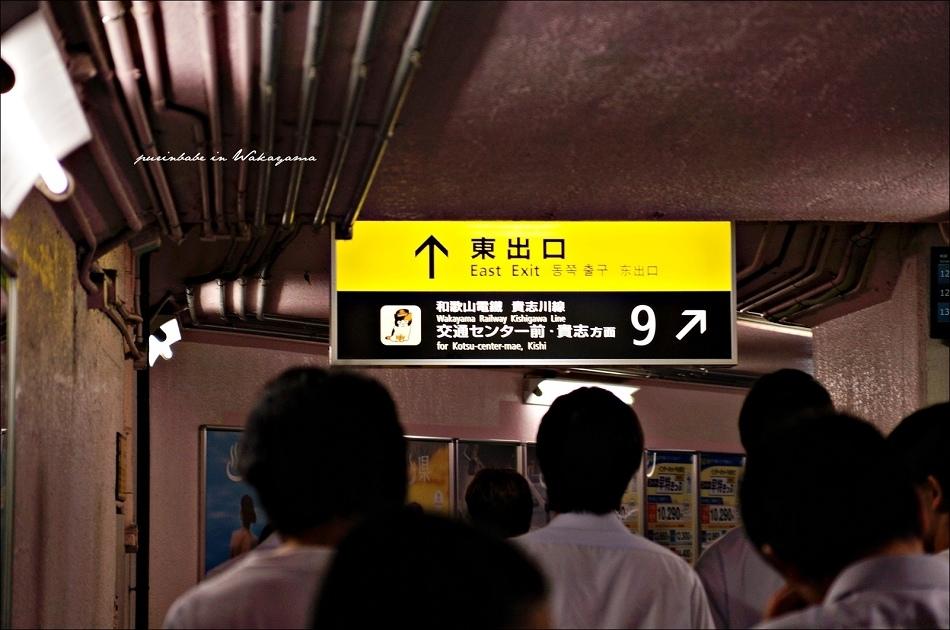 6JR和歌山站9號月台接和歌山電鐵1