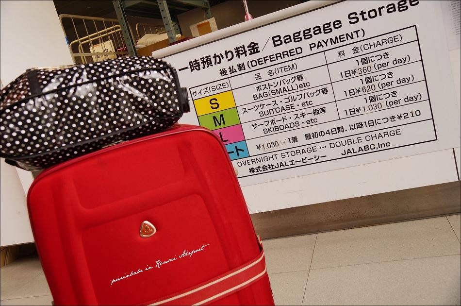 5關空一樓行李寄放處2
