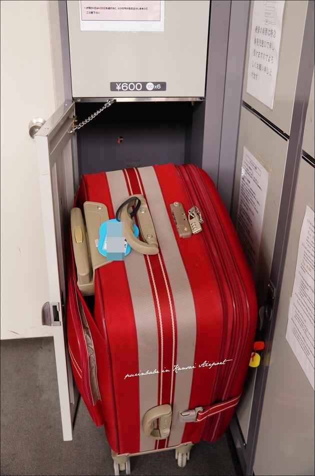 3行李箱塞不進去