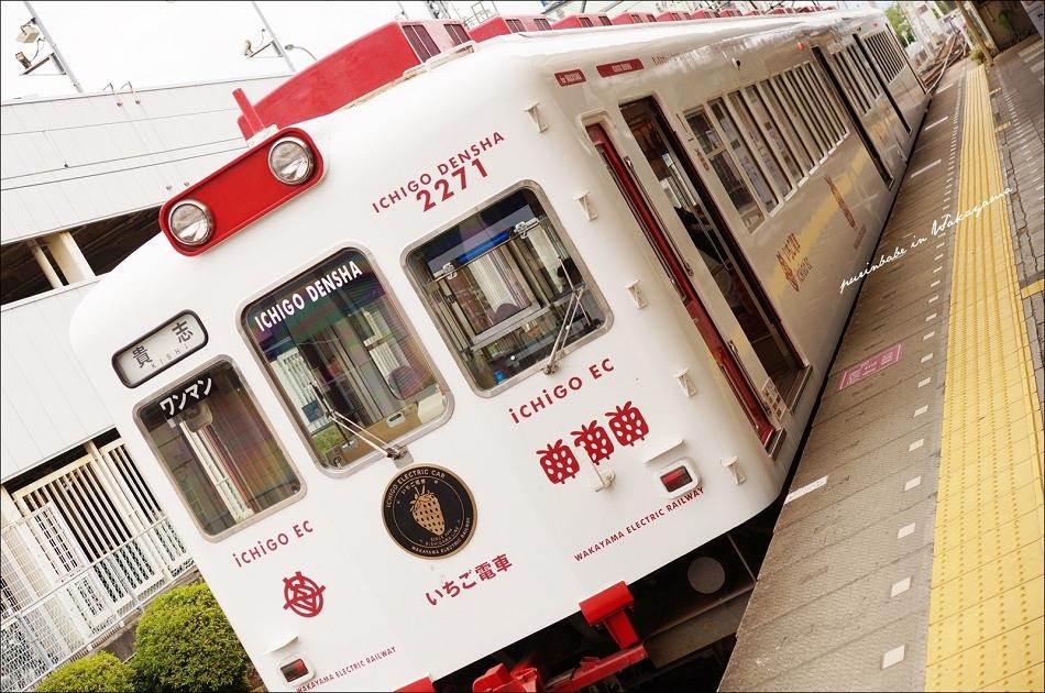 10草莓電車1