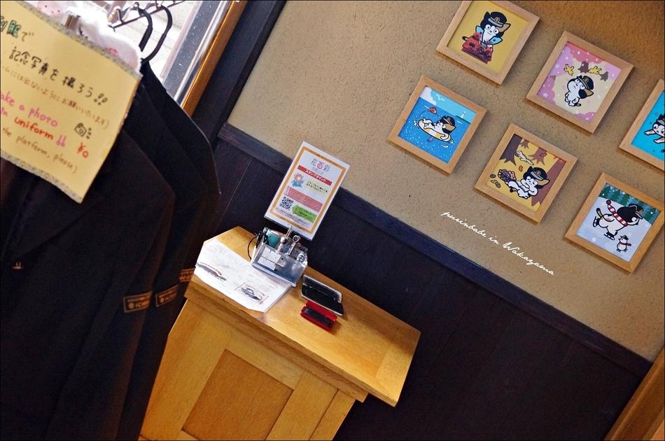 23TAMA咖啡館蓋章
