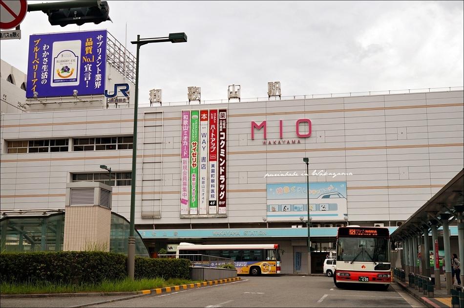 2JR和歌山站