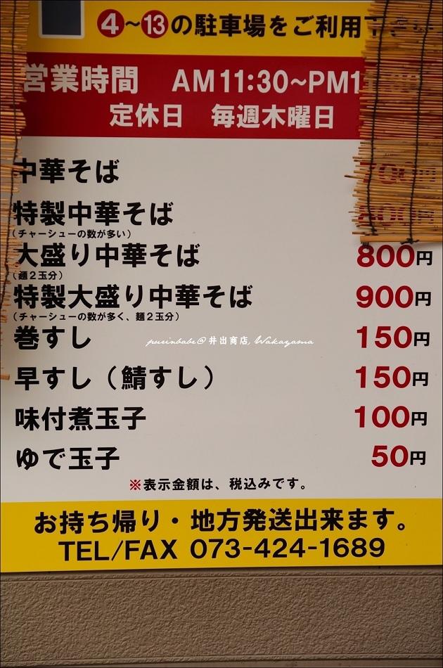 11菜單1