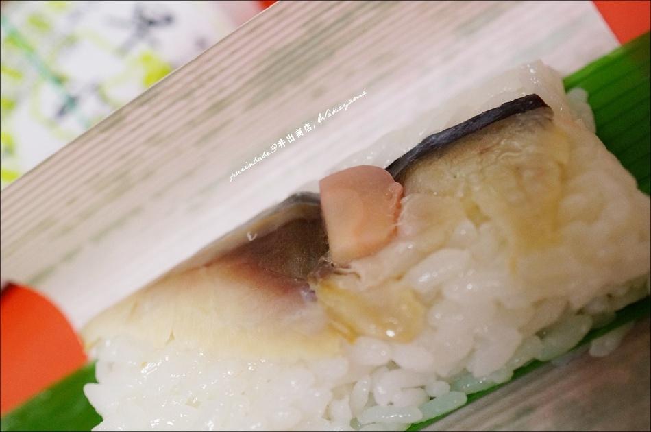 16早壽司