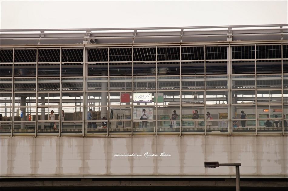 24JR臨空城站