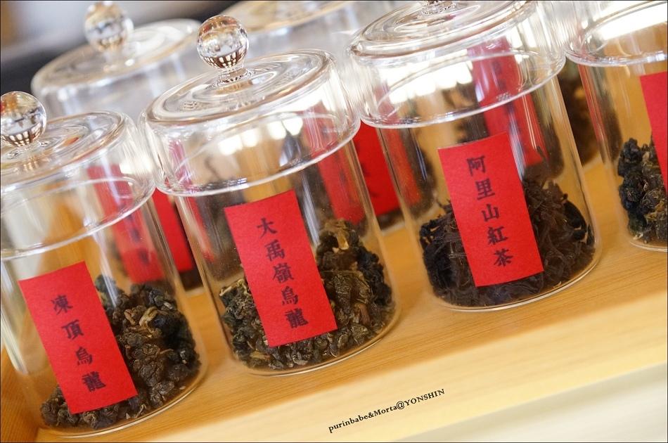 27台灣茶1