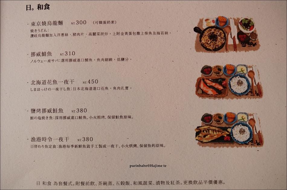 23繪本菜單3