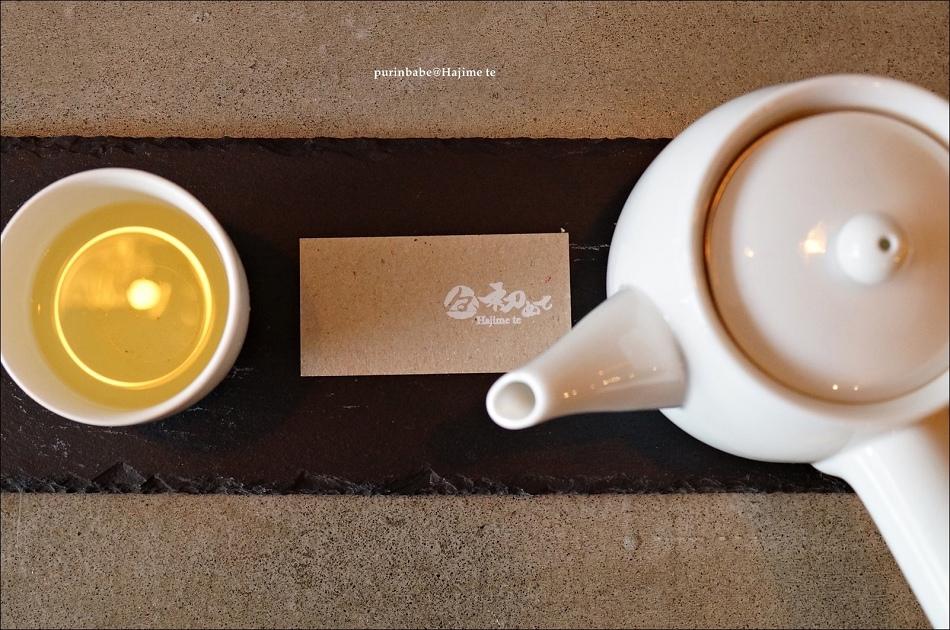 36日式煎茶2
