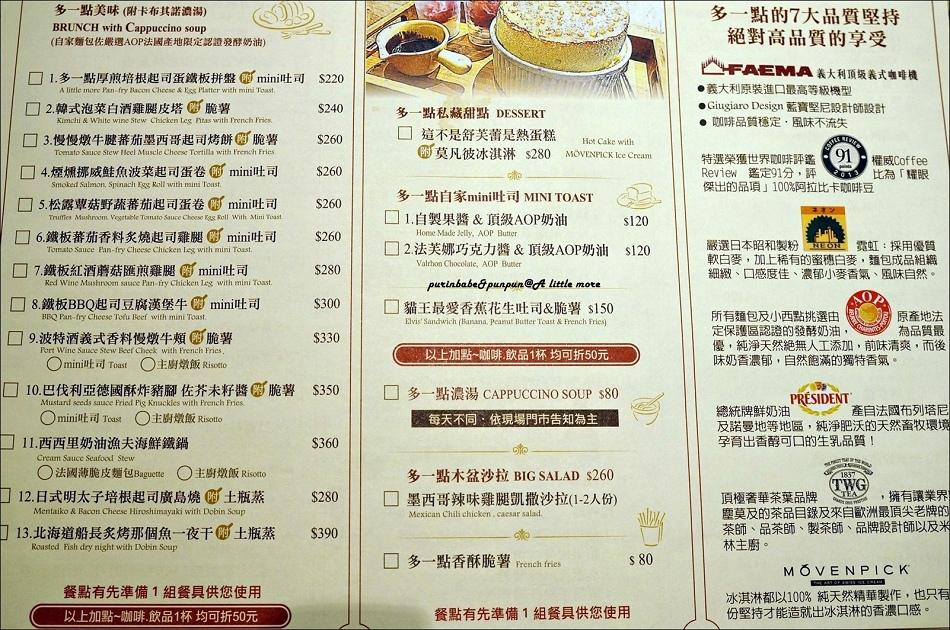 17菜單1