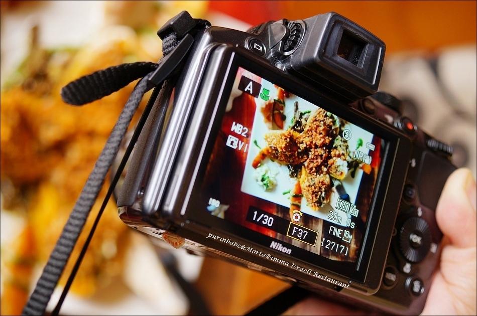 41雅法香料羊肉希臘甜椒燉飯斷面3