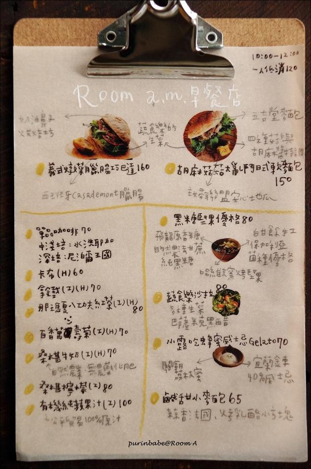 31早餐菜單