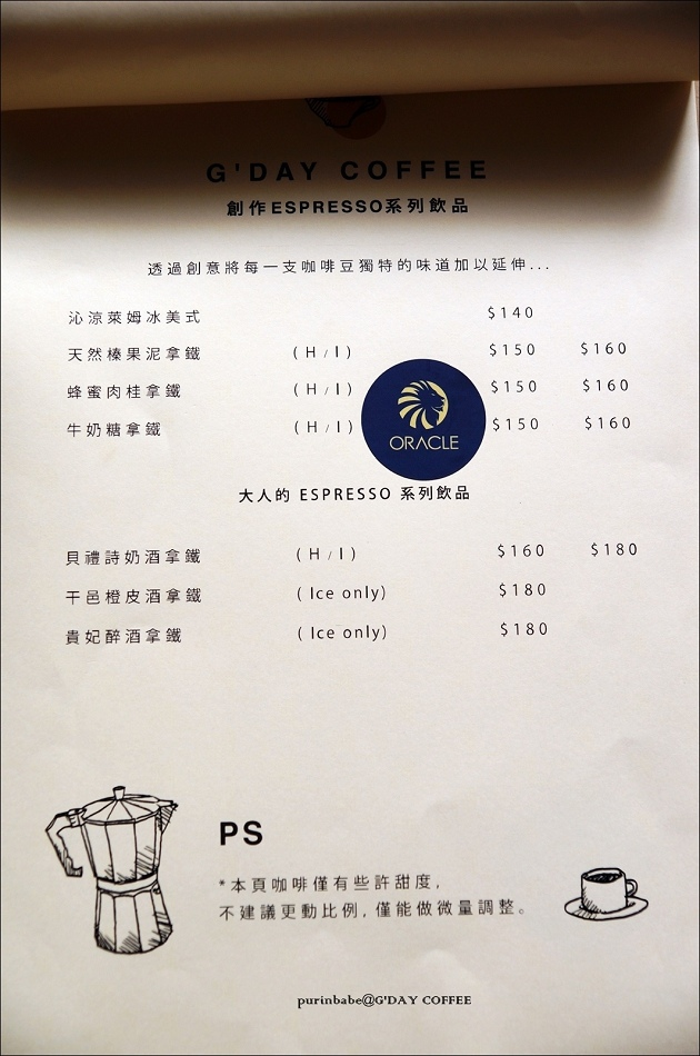 25菜單2