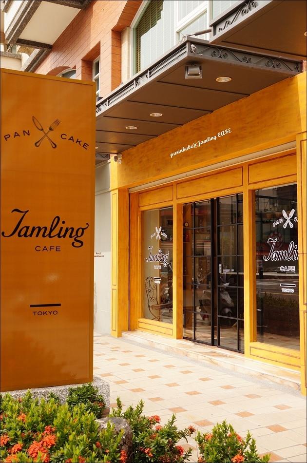 2Jamling Cafe高雄店1