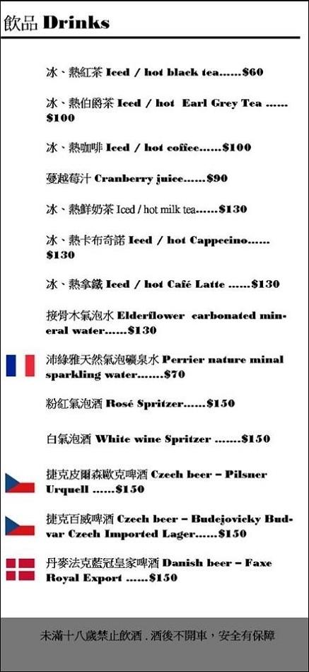 15官方菜單3