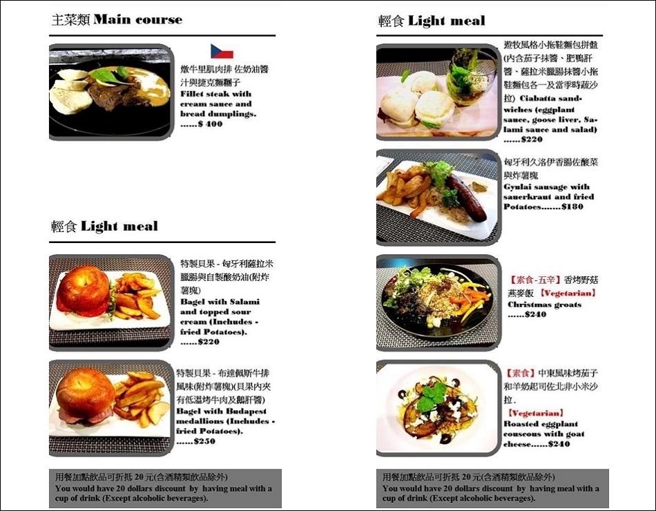 14官方菜單2