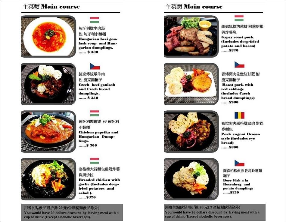 13官方菜單1