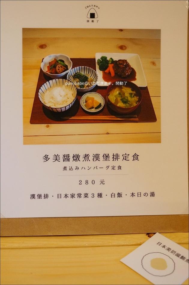 20菜單4