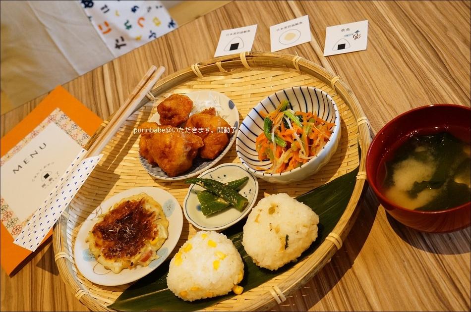 27雞肉唐揚竹籠套餐