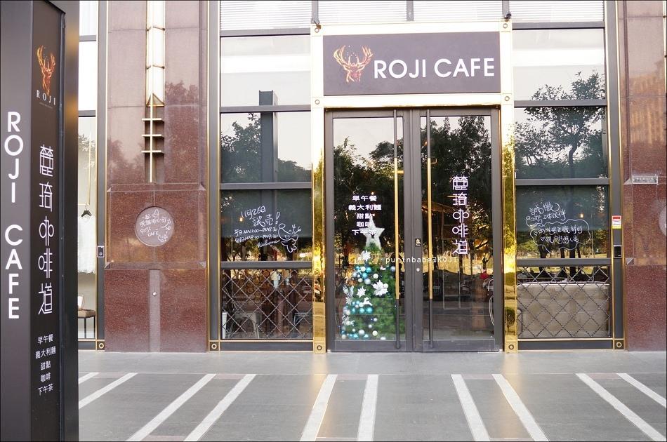 2麓琦咖啡道神農店