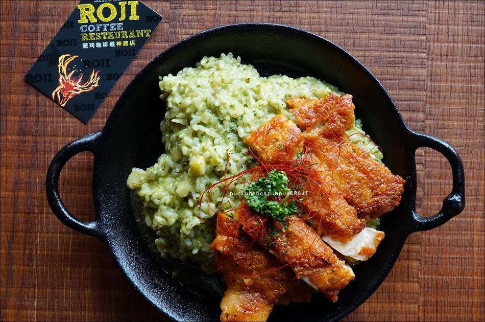 41羅勒嫩煎雞腿排燉飯1