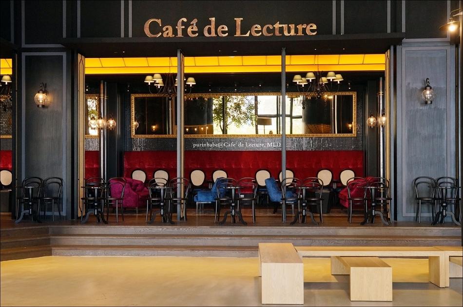 9Cafe de Lecture1