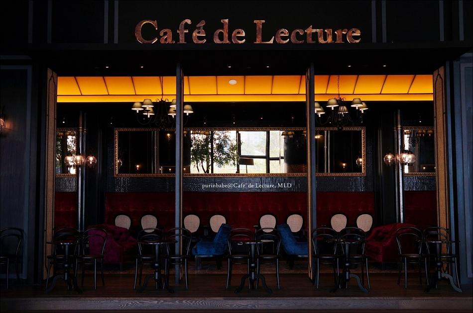 27Cafe de Lecture