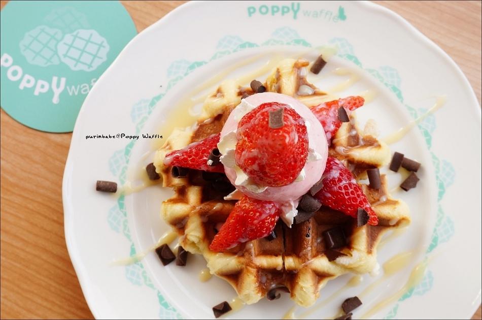 23愛戀草莓2
