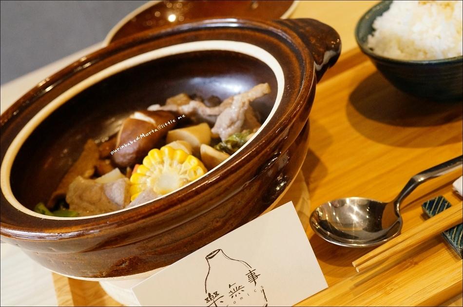 25壽喜鍋2