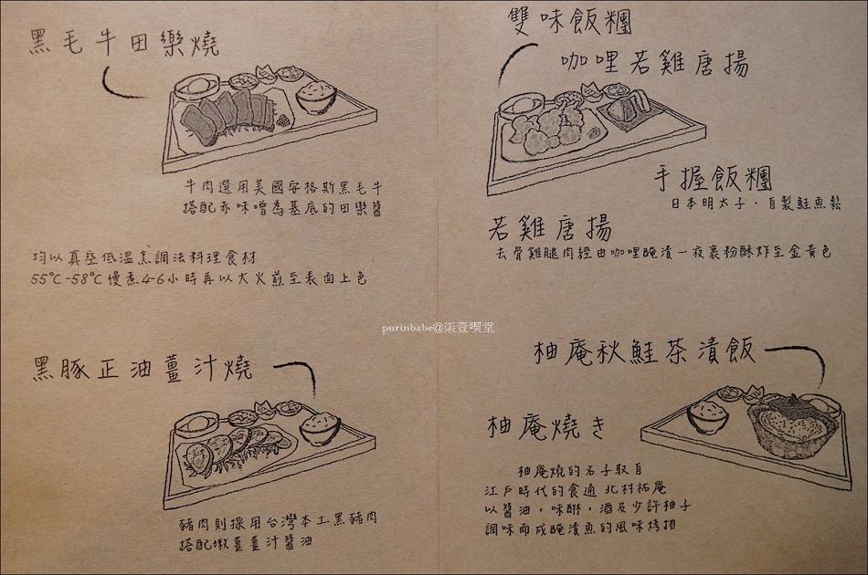 20菜色介紹2