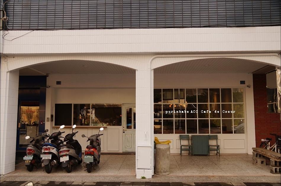 2ACC Cafe de Coeur