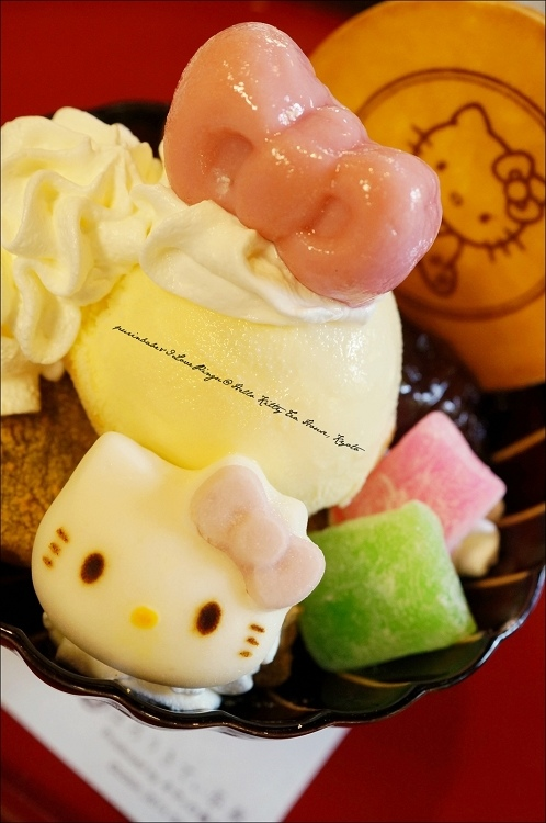 Hello Kitty茶寮
