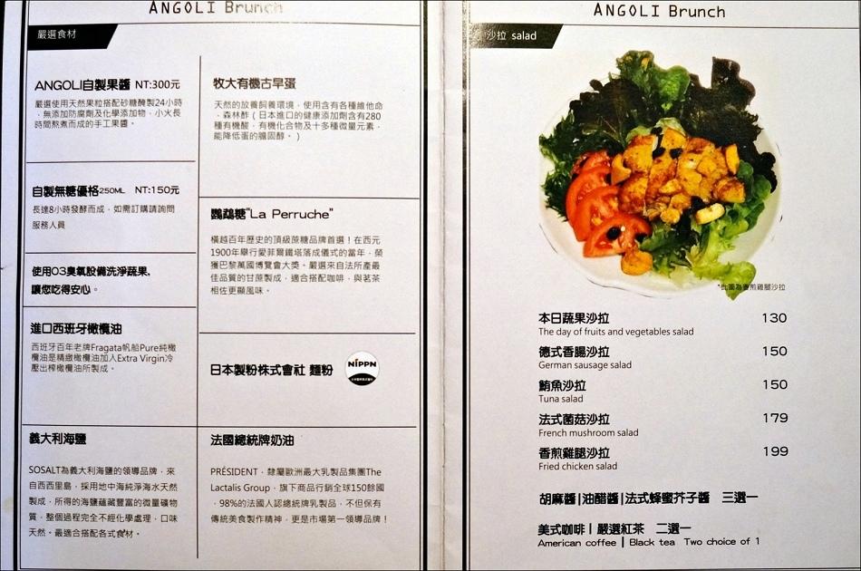 16菜單1