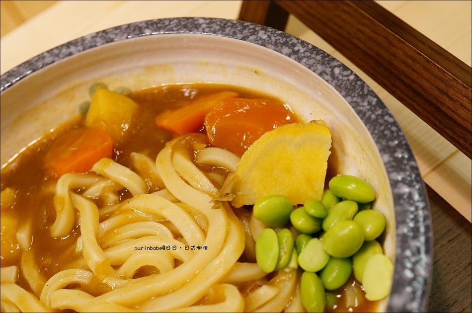 27原味咖哩烏龍麵2