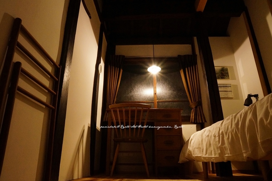 44Kyoto Art Hostel kumagusuku3