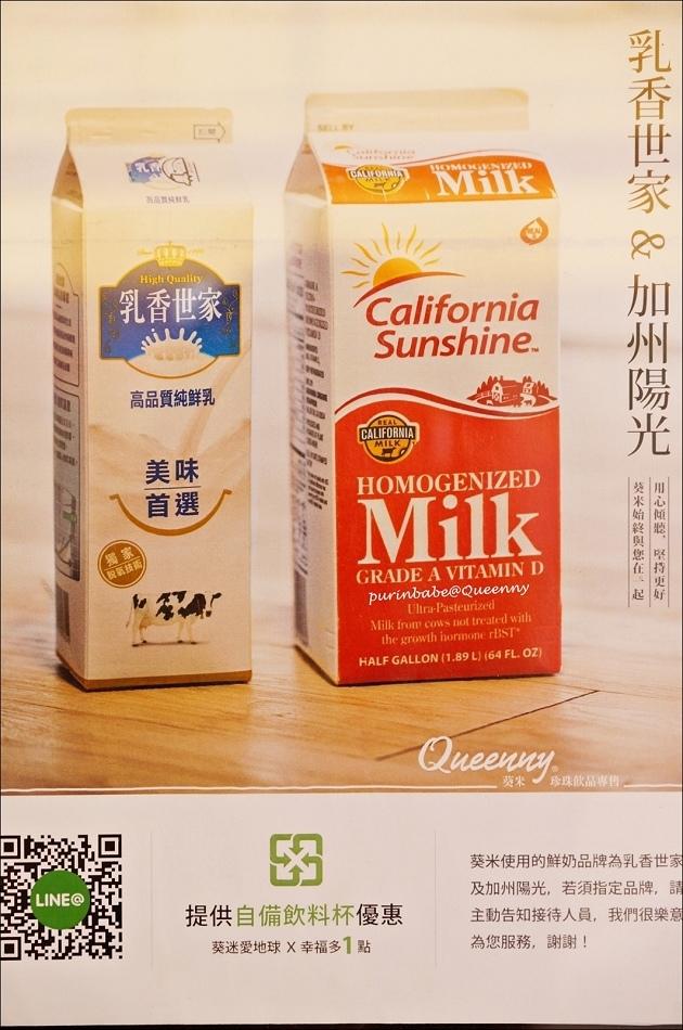 14兩款鮮乳