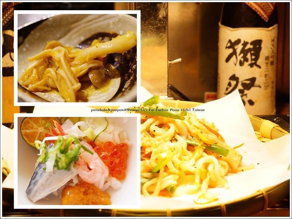12日式料理區