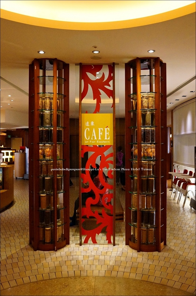 4香格里拉台南遠東國際大飯店十樓遠東cafe