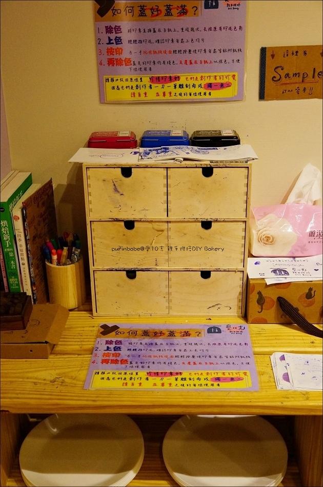 30禮盒DIY1